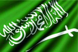 2 - Saudi